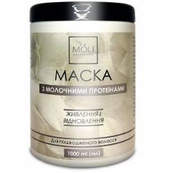 Маска для поврежденных волос с молочными протеинами Питание и Восстановление Moli Cosmetics Mask 1000 ml