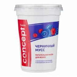 Маска для волос Черничный Мусс питательная с экстрактом лесных ягод Concept 450 ml