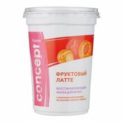 Маска для волосся Фруктовий Латте відновлює з екстрактом абрикоса і персика Concept 450 ml