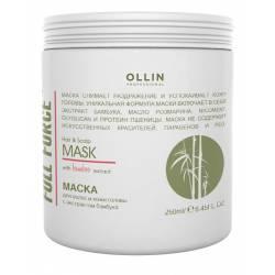 Маска для волосся і шкіри голови з екстрактом бамбука Ollin Professional 250 ml