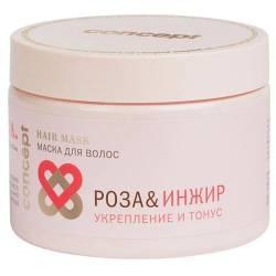 Маска для волос Роза&Инжир Укрепление и тонус Concept (Power&Tonus hair mask) 350 ml