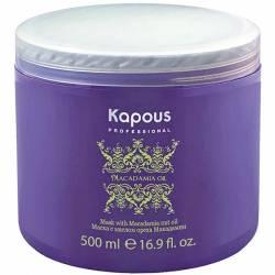 Маска для волос с маслом ореха макадамии Kapous Professional Macadamia Oil Mask 500 ml
