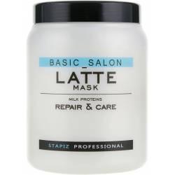 Маска для волос с молочными протеинами Stapiz Basic Salon Latte Mask 1000 ml