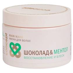 Маска для волос Шоколад&Ментол Восстановление и блеск Concept (Repair&Shine hair mask) 350 ml