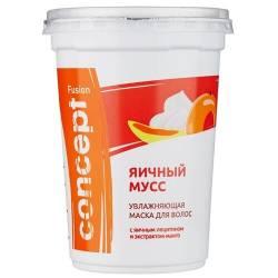 Маска для волос Яичный Мусс увлажняющая с экстрактом манго Concept 450 ml