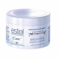 Маска Estel CUREX VERSUS WINTER для волос защита и питание 500 ml