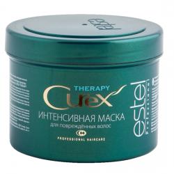 Маска интенсивная для поврежденных волос Estel CUREX THERAPY 500 ml