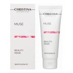 Маска красоты для лица с экстрактом розы Christina Muse Beauty Mask 75 ml