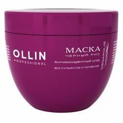 Маска на основе черного риса (без сульфатов и парабенов) Ollin Professional 500  ml