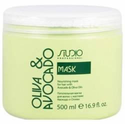 Маска питательная для волос с маслами авокадо и оливы Kapous Professional Studio Oliva & Avocado Mask 500 ml