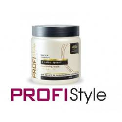 Маска Profistyle Питательная (для сухих и поврежденных волос) 500 ml