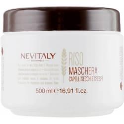 Маска с рисом для сухих и кучерявых волос Nevitaly Riso Mask 500 ml