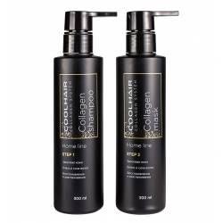 Набор коллагеновое обертывание волос CoolHair Collagen Shampoo 300 ml+Collagen Mask 300 ml
