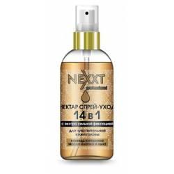 Нектар спрей-уход 14 в 1 экстрасильной фиксации Nexxt Professional NECTAR SPRAY-CARE 14 in 1 EXTRA HOLD UNICA Sensitive 120 ml