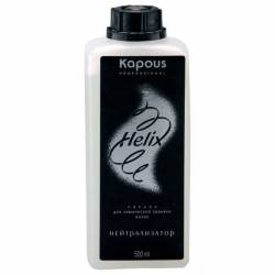 Нейтрализатор для химической завивки волос Kapous Professional Helix Perm 500 ml