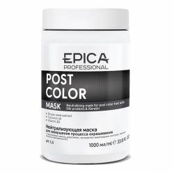 Нейтрализующая маска для завершения процесса окрашивания с протеинами шелка и кератином Epica Post Color Mask 1000 ml