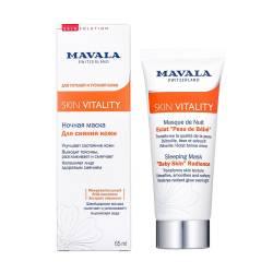 Ночная маска для сияния кожи лица Mavala Vitality Sleeping Mask Baby Skin Radiance 65 ml
