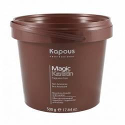 Обесцвечивающий порошок с кератином без аммиака Kapous Professional Non Ammonia Magic Keratin 500 g