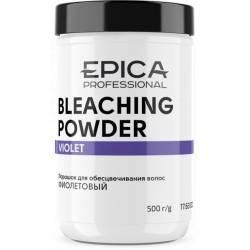 Осветляющая пудра фиолетовая Epica Bleaching Powder Violet 500 g