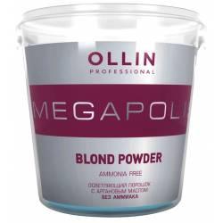 Освітлюючий порошок з аргановою олією без аміаку Ollin Professional MEGAPOLIS BLOND 500 g