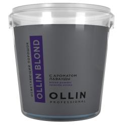 Освітлюючий порошок з ароматом лаванди Ollin Professional Blond Powder Aroma Lavande 500 g
