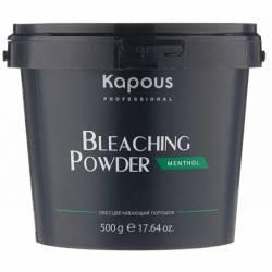 Осветляющий порошок с ментолом Kapous Professional Bleaching Powder 500 g
