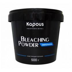 Осветляющий порошок в микрогранулах Kapous Professional Bleaching Powder 500 g