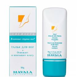 Освежающая пудра-тальк для ног Mavala Talcum Powder for Feet 50 g