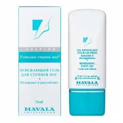 Освежающий гель для ступней ног Mavala Refreshing Foot Gel 75 ml