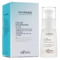 Питательное масло для волос Kaaral Maraes Color Nourishing Olium 30 ml