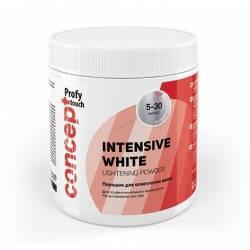 Порошок для осветления волос Concept Intensive White Lightening Powder 500 g