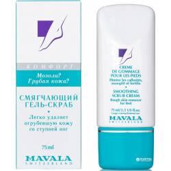 Разглаживающий крем-скраб для ног Mavala Smoothing Scrub Cream 75 ml