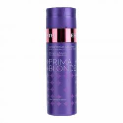 Серебристый бальзам для холодных оттенков блонд ESTEL PRIMA BLONDE 200 ml