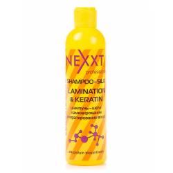 Шампунь-шелк ламинирование и Кератинирование волос Nexxt Professional SHAMPOO-SILK LAMINATION & KERATIN 250 ml