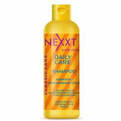 Шампунь для ежедневного ухода Nexxt Professional DAILY CARE SHAMPOO 250 ml