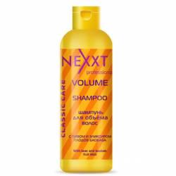 Шампунь для объема волос Nexxt Professional VOLUME SHAMPOO 250 ml
