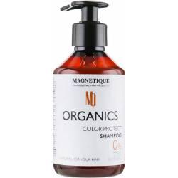 Шампунь для окрашенных волос Magnetique Organics Color Protect Shampoo 250 ml
