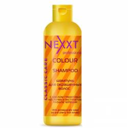 Шампунь для окрашенных волос Nexxt Professional COLOUR SHAMPOO 250 ml