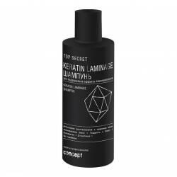 Шампунь для поддержания эффекта ламинирования Concept Keratin Laminage Shampoo 250 ml