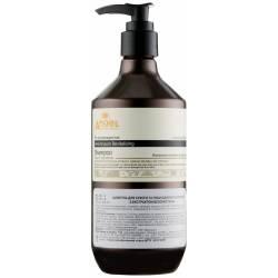 Шампунь для сухих и поврежденных волос с экстрактом бессмертника Angel Professional Paris Provence Shampoo 400 ml