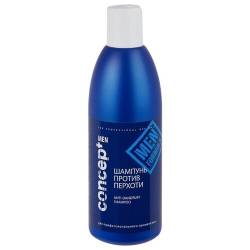Шампунь против перхоти Concept (Anti-dandruff shampoo) 300 ml