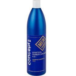 Шампунь универсальный 4 в 1 Concept ( Shampoo Universal 4 in 1) 1 L