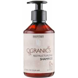 Шампунь восстанавливающий Magnetique Organics Restructurizing Shampoo 250 ml