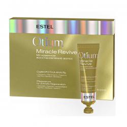 Сыворотка-вуаль для волос Мгновенное восстановление Estel OTIUM MIRACLE REVIVE 5x23 ml