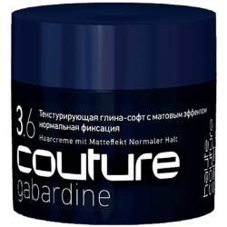 Текстурирующая глина-софт с матовым эффектом Estel Professional Gabardine Haute Couture 40 ml
