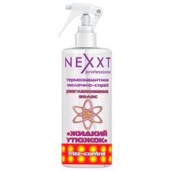 Термозахисної молочко-спрей для разгл. волосся Рідкий Утюжок Nexxt Professional LIQUID IRON frizz-control 200 ml