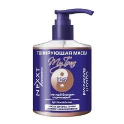 Тонуюча маска 10.7 світлий блондин коричневий Nexxt Professional (light blonde brown) 320 ml