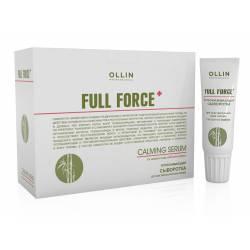 Успокаивающая сыворотка для чувствительной кожи головы с экстрактом бамбука Ollin Professional 10х15 ml