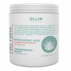 Увлажняющаа маска с экстрактом алоэ Ollin Professional 250 ml
