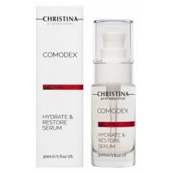 Увлажняющая и восстанавливающая сыворотка для лица Christina Comodex Hydrate&Restore Serum 30 ml